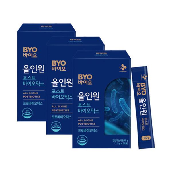 BYO 포스트바이오틱스 30포 3개 상품이미지