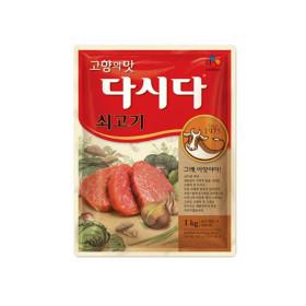 다시다 쇠고기 1kg