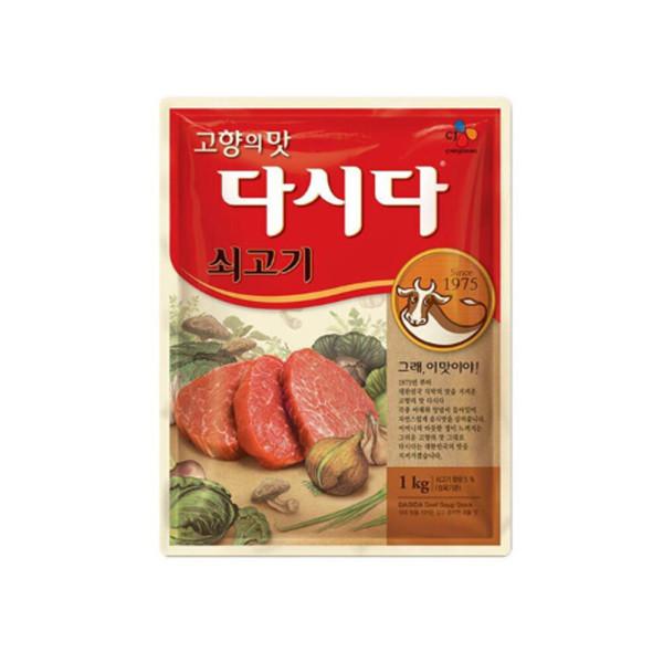 다시다 쇠고기 1kg 상품이미지