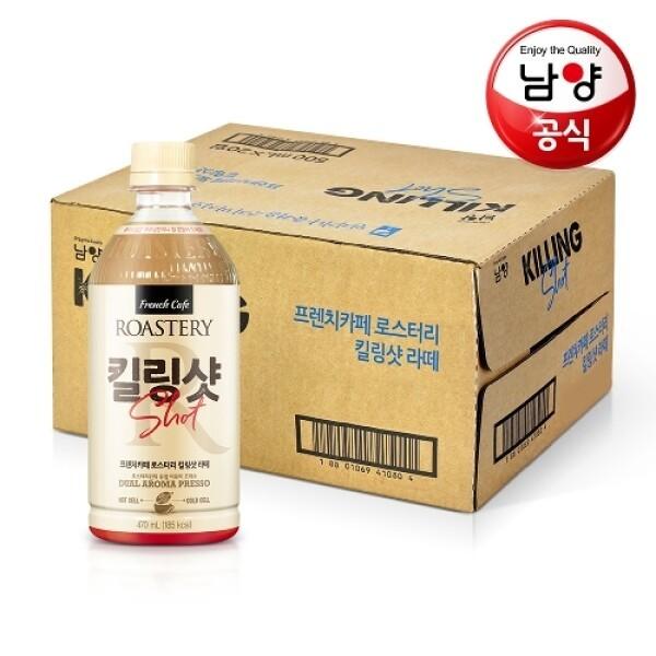 남양 T 남양 프렌치카페 킬링샷 라떼 500mlx20개입 상품이미지
