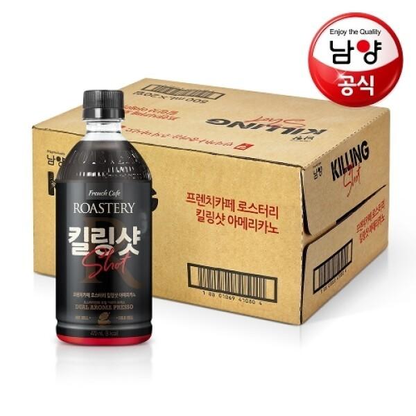 남양 T 남양 프렌치카페 킬링샷 아메리카노 500mlx20개입 상품이미지