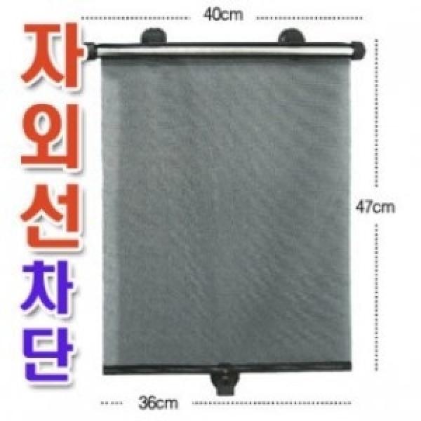 차량유리전면덮개/성에방지/원터치/양면/햇빛가리개 상품이미지