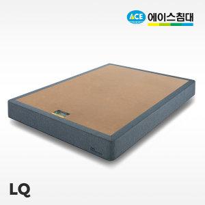 에이스침대  하단 매트리스/LQ(퀸사이즈)