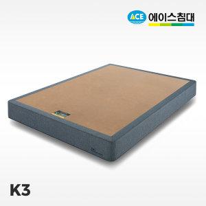 에이스침대  하단 매트리스/K3(킹사이즈)