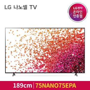 LG 나노셀 TV 75NANO75EPA 75인치 스탠드형