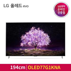 LG 올레드 OLED TV OLED77G1KNA 77인치 스탠드형
