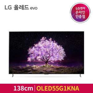 LG 올레드 OLED TV OLED55G1KNA 55인치 스탠드형