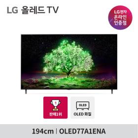 LG 올레드 OLED TV OLED77A1ENA 194cm 스탠드형