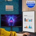 오디세이 G3 S27AG300 144Hz 68cm 게이밍 모니터
