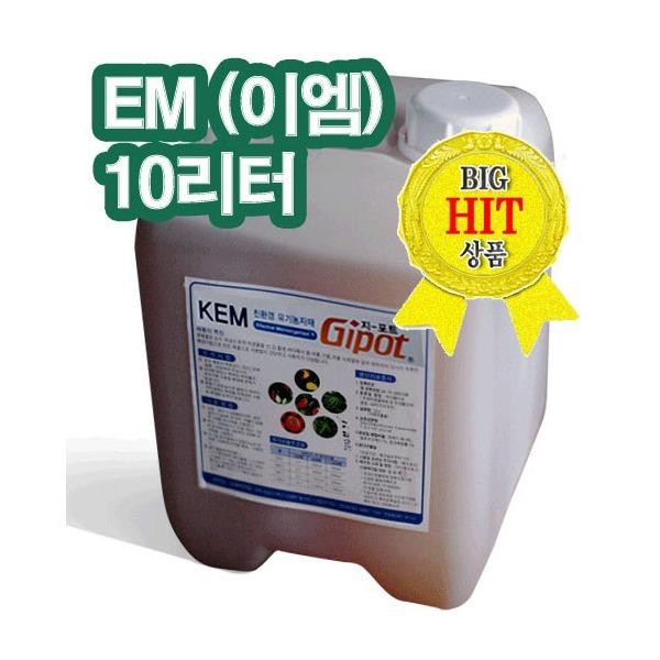 EM원액/em/이엠발효액/쌀뜨물발효액/악취제거/퇴비 상품이미지
