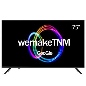 TNM 75인치 구글 UHD LEDTV TNM-7500KS 스탠드방문설치
