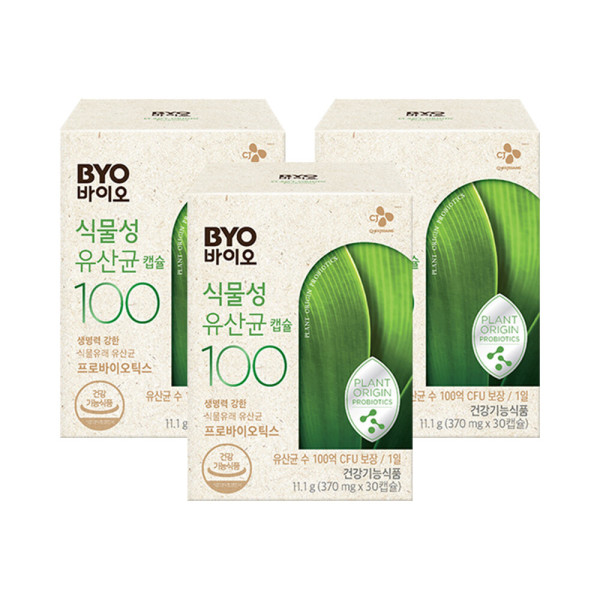 BYO 식물성유산균 30Cap(100억) 3개 상품이미지