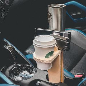차량용 감성 자작나무 컵홀더 우드 멀티 컵홀더 냉온
