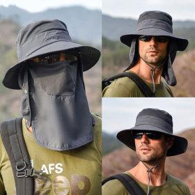 햇빛가리개 자외선차단 벙거지 모자 탈부착 가능_Z