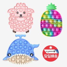 큰 푸시팝 어린이 장난감 팝잇 양 고래 파인애플 선물