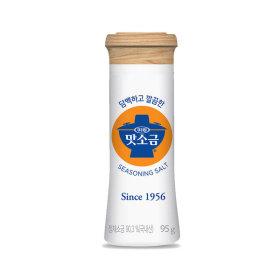 맛소금95g(용기)