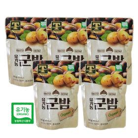 유기농 군밤 100g X 5봉 깐밤 단밤 약밤 오리지널 밤