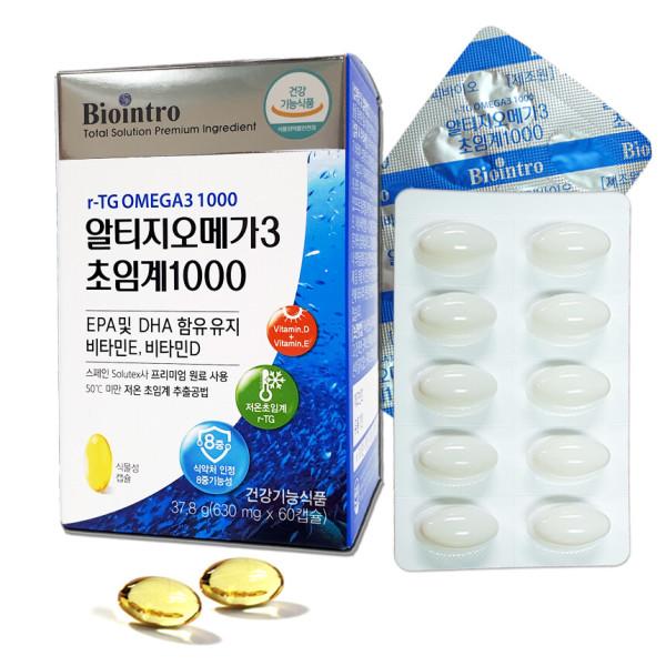 오메가365맥스 캐나다직수입 프리미엄 MEG-3 100% 상품이미지