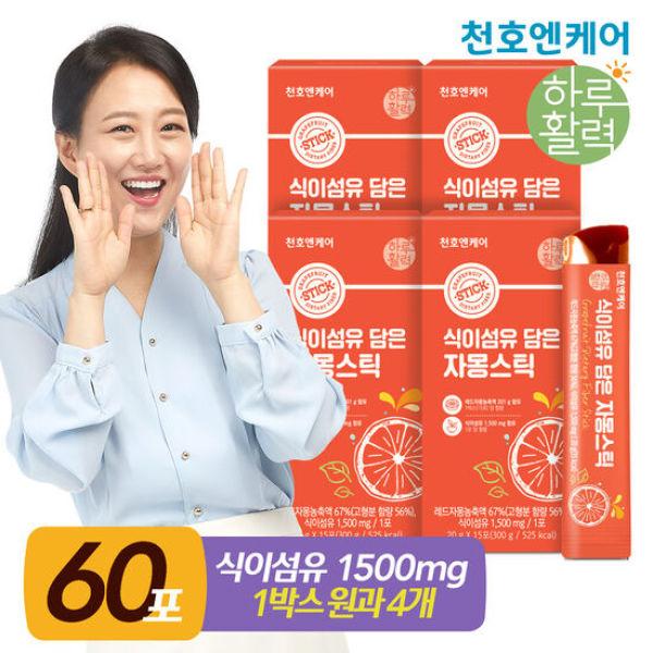 천호엔케어  식이섬유 담은 자몽 젤리 스틱 20g 15포 상품이미지