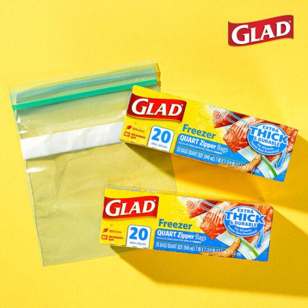 글래드  냉동형 중형 지퍼백(20매입) 2개 세트 상품이미지