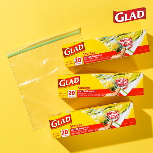 글래드  냉장형 대형 지퍼백(20매입) 3개 세트 상품이미지