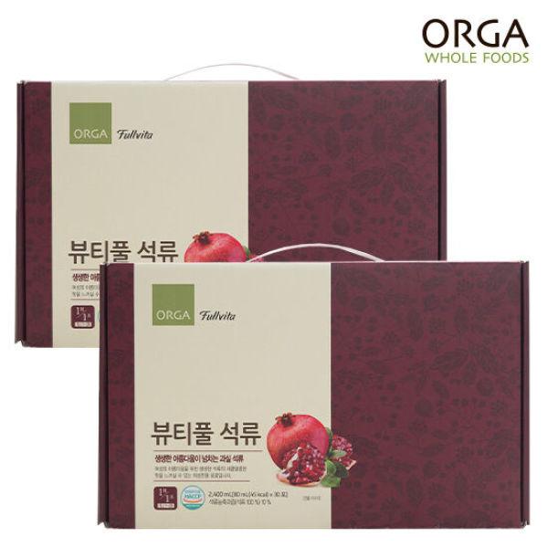 ORGA  풀비타 뷰티풀 석류 세트(80ml 30포)X2박스 상품이미지