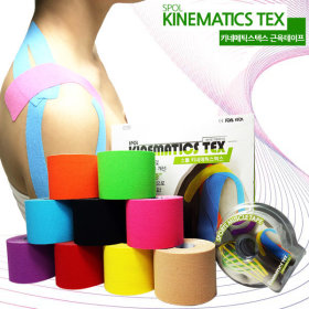 Kinematics Tex Muscle tape 7 rolls / 5 cm x 5 m / easy application / water resistant / colored /