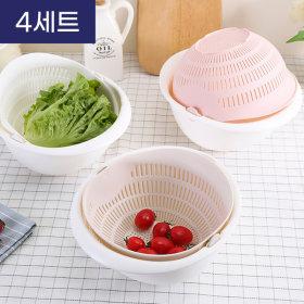 분리형 채반 믹싱볼 세척바구니 (색상선택) 4세트