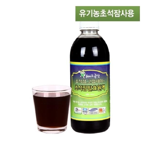 유기농 초석잠발효원액(1000ml 1병) 미산약초농장 상품이미지