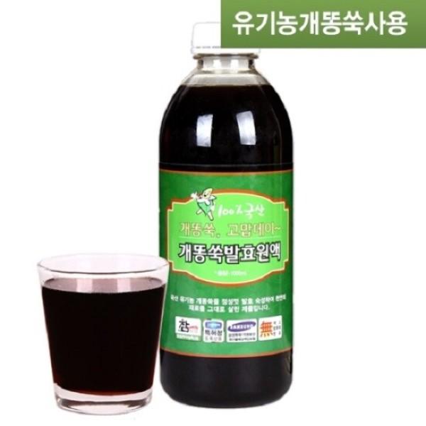 유기농 개똥쑥발효원액(1000ml 1병) 미산약초농장 상품이미지