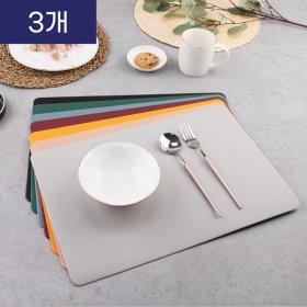 양면 인조가죽 사각 식탁매트 (색상선택) 3P