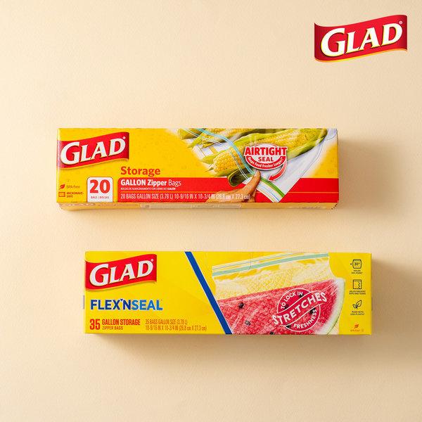글래드  지퍼백 일반대형+플렉스앤씰 냉장대형(35매) 상품이미지