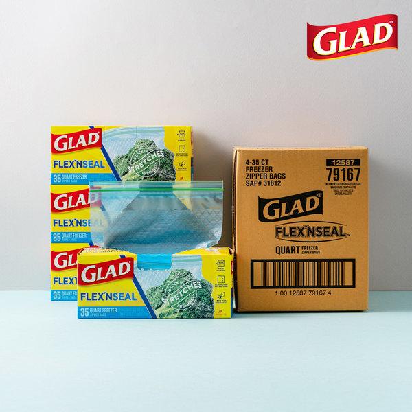 글래드  플렉스앤씰 냉동 중형(35매) 4개세트 상품이미지