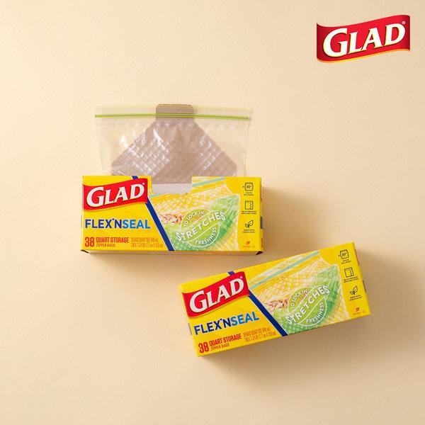 글래드  플렉스앤씰 냉장 중형(38매) 2개세트 상품이미지