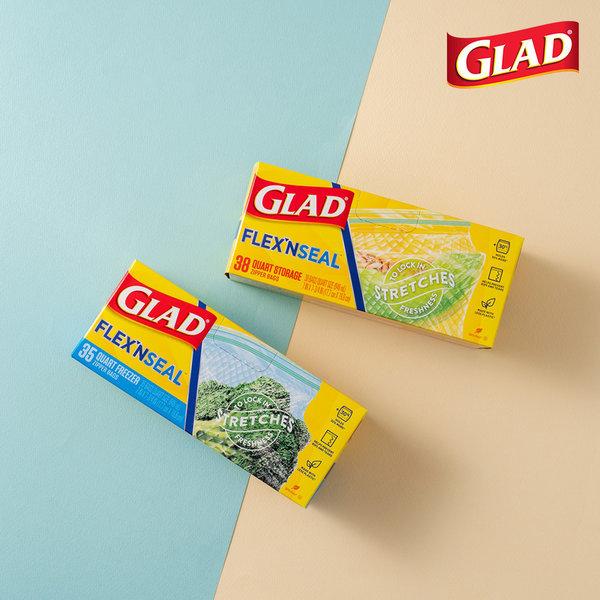 글래드  플렉스앤씰 중형세트(냉장+냉동) 상품이미지