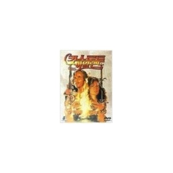 컷스로트 아일랜드  (1DISC) - DVD 상품이미지