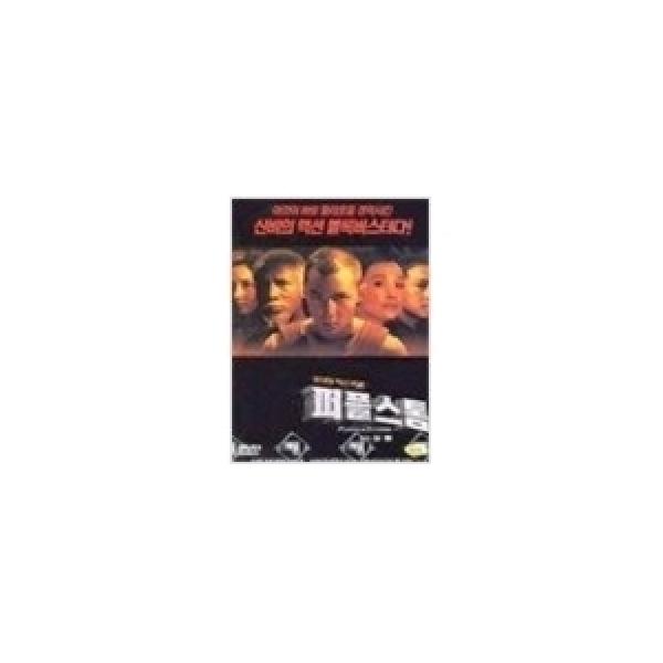 퍼플 스톰 (1DISC) - DVD 상품이미지