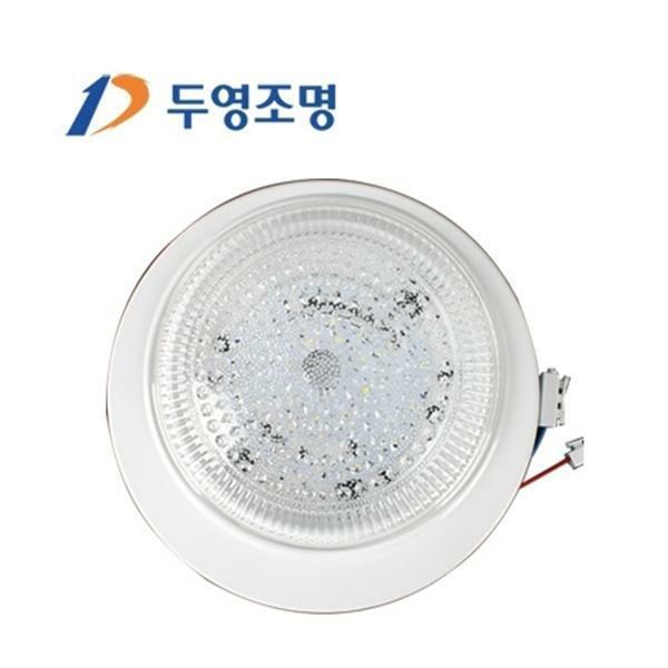 두영 LED 직부등 15W LG칩 상품이미지