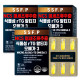 미세조류추출 식물성 rTG 알티지 오메가3 60캡슐