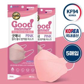 Good manner Large KF94 Color Mask 100 sheets_Pink (5 sheets)