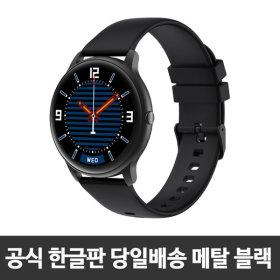 이미랩 KW66 스마트워치 스마트밴드 한글판
