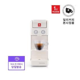 [일리(coffee)] [특급배송] 일리커피머신 Y3.3 화이트 정품 (+웰컴캡슐 14캡슐