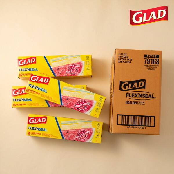 글래드  플렉스앤씰 냉장 대형(35매) 4개세트 상품이미지