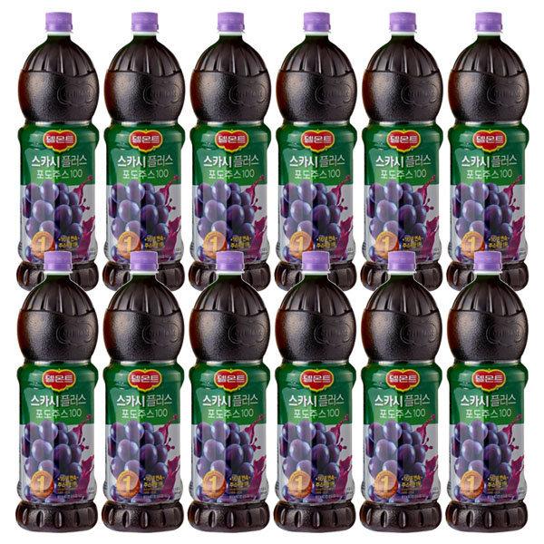 델몬트 스카시플러스 포도 1.5LX12/포도주스/포도쥬스 상품이미지