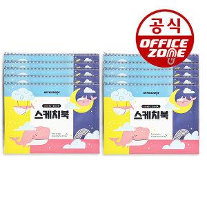 오피스존 고래 캐릭터 스케치북 8절 130g 10권입 MB