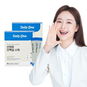 데일리원 산양유 단백질 스틱 2통(2개월분)/네덜란드산