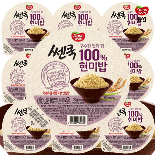 동원 쎈쿡 100% 현미밥 195g x 10 (10개) / 즉석밥 상품이미지