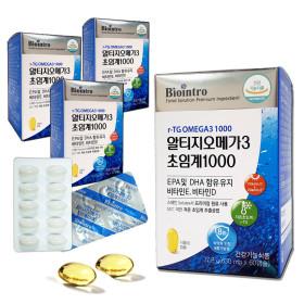 오메가365맥스 선물세트 캐나다직수입 MEG-3 100%
