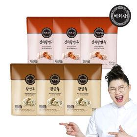 이영자 만두 김치왕만두3팩+왕만두3팩/2종6팩