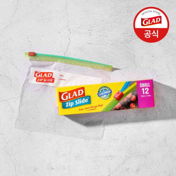 글래드  집슬라이드 지퍼백 소형(12매입) 상품이미지